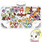 【3DSLLパーツ】 HORI 妖怪ウォッチ チャージスタンド for New3DSLL ホワイト 3DS-453