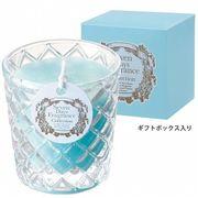 kameyama candle セブンデイズグラスキャンドル(月曜日) 「 ピュアサボン 」 キャンドル