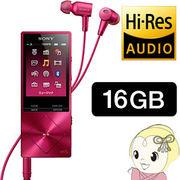 NW-A25HN-P ソニー WALKMAN Aシリーズ 16GB ハイレゾ対応 NCイヤホン同梱 ボルドーピンク