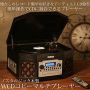 ノスタルジック木製・WCDコピーマルチプレーヤー