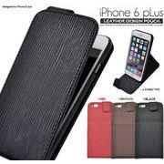 ���X�}�z�E6/6s�v���X�p������������I�c�J��iPhone6 Plus/6s Plus�p���U�[�f�U�C���X�^���h�P�[�X�|�[�`
