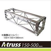 A-TRUSS150�V���[�Y