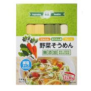【即納】良品【良品野菜そうめん (にんじん・ほうれん草・プレーン)】30g×6袋入り
