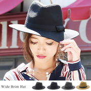 【【SALE】】◆つば広中折れハット/帽子/フェルト/女優帽/秋/リボン/小物◆424051