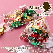 【季節】メリーチョコお得な1kgパック
