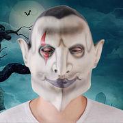 プルオーバー マスク 地獄の伯爵 ハロウィン/コスチューム/コスプレcosplay