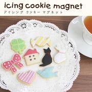 アイシングクッキーマグネット【プチギフト/バレンタイン/ホワイトデー】