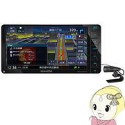 MDV-L504W ケンウッド 4チューナー&4ダイバシティ方式地デジチューナー内蔵 AVナビゲーションシステム