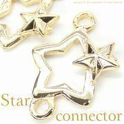 "★L&A Original Parts★Gold★かわいいスター""コネクター""♪153 ""Star connector"""