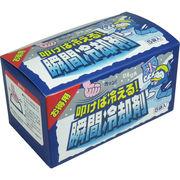 [メーカー欠品] 叩けば冷える! 瞬間冷却剤 お得用 140g×5袋入