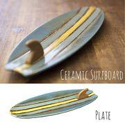 セラミックサーフボード【Plate】