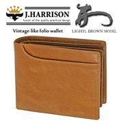 【新品取寄せ品】JOHN HARRISON(ジョンハリソン ) 折財布 JWT-017TBR