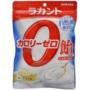 サラヤ ラカント カロリーゼロ飴 ヨーグルト味 48g