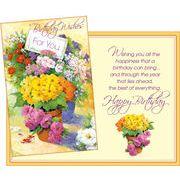 Stockwell Greetings グリーティングカード バースデー フラワー×花壇