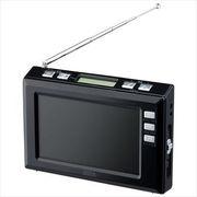 TV03BK ヤザワ 4.3インチディスプレイ ワンセグラジオ ブラック