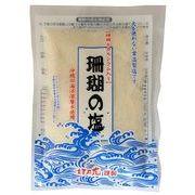 【沖縄のお塩】珊瑚の塩(120g)