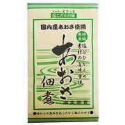 沖縄県産・あおさ佃煮 140g