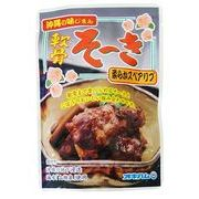 沖縄の味じまん 軟骨ソーキ (ソーキ) ゴボウ入り 165g