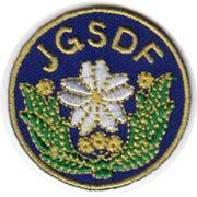 ワッペン(陸上自衛隊)JGSDF