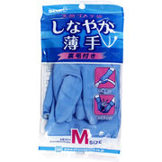 ショーワ 天然ゴム手袋 しなやか薄手 裏毛付き Mサイズ ブルー