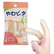 やわピタ指サック 抗菌 (Sサイズ)