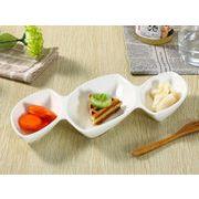 【強化】 3連珍味入れ  小鉢/前菜皿/変形皿/おうちカフェ/フレンチ皿/白食器