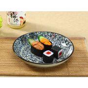 【強化】 8号丸皿(青い唐草)    おうち料亭/中皿/大皿/丸皿/和食器