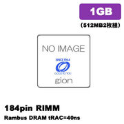 プリンストン PD184DR8/4-512X2 PC800 1GB 184pin RIMM (512MB2枚組)