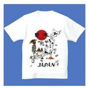 FJK 日本 お土産 Tシャツ 浮世絵 Sサイズ (ホワイト)No.6-S