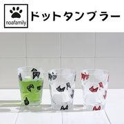 ■ノアファミリー■ J-CAT+ドットタンブラー