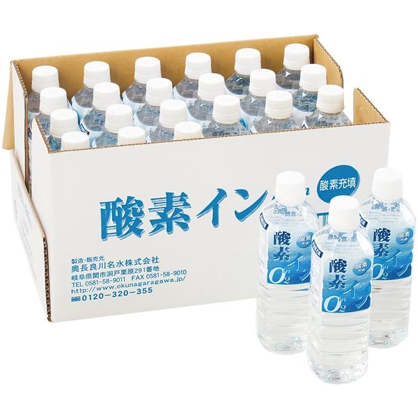 高賀の森水 酸素イン水 500mL×24本【直送品】