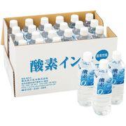 (ご注文から約1週間後頃出荷)高賀の森水 酸素イン水 500mL×24本