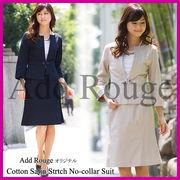 【A1-SS】綿サテンストレッチノーカラースカートスーツ(j5005)