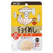 愛犬のレトルトフード「チョイめし 親子丼 80g」