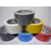 梱包、ラッピング作業に カラー布ガムテープ 50mm幅×25M 日本製