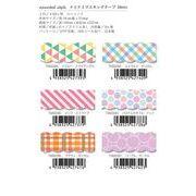 assarted style ナミナミマスキングテープ 18mm * 5m NamiNami masking tape