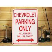 アメリカン雑貨 看板 プラスチックサインボード  Chevrolet Parking シボレーパーキング CA-29