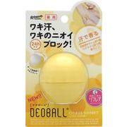 デオボール シトラスソルベの香り(黄) 【 ロート製薬 】 【 制汗剤・デオドラント 】