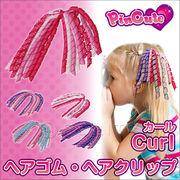 ピンキュート【pin cute】ダンスカールリボン ヘアゴム/ヘアクリップ ヘアアクセサリー