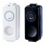 FMラジオ オートスキャン機能 防沫形ポータブルスピーカー アイシャワー IV-01B/ブラック