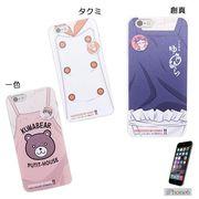 【お買い得】【Z】食戟のソーマ アイフォン6シェルジャケット