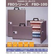TANNER キーボックス FBDシリーズ FBD-100