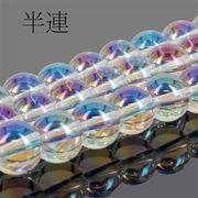 天然石 半連 レインボー水晶(オーロラオーラ水晶)AAA【FOREST 天然石 パワーストーン】