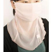 シルクシフォンのフェイスマスク