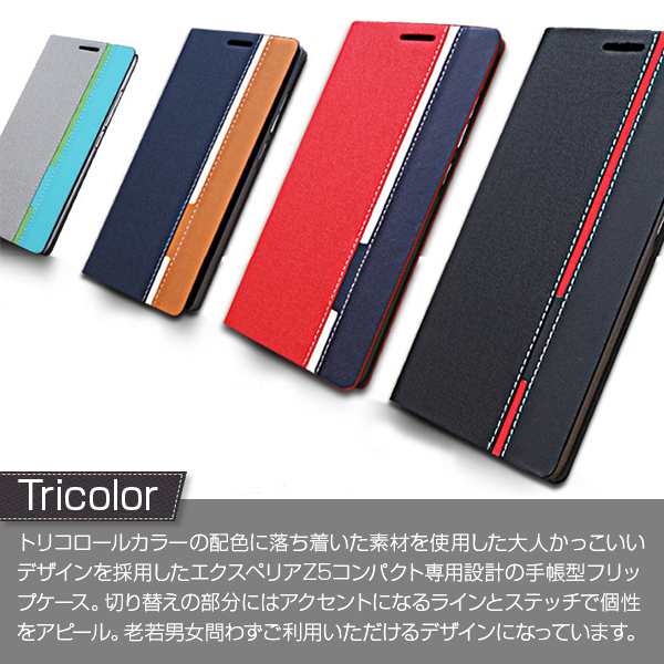 5287a46b7f Xperia Z5 Compact トリコロールカラー手帳型フリップケース 家電・AV ...