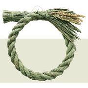 〆縄リース 12cm(稲穂付) 装飾やアクセントに 特別限定販売商品