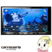 FH-9200DVD パイオニア カロッツェリア カーオーディオ 2Dメインユニット Bluetooth対応