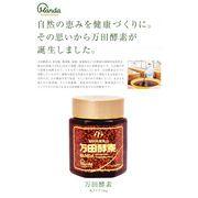万田酵素 ペースト(瓶)145g