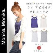【日本製】 Monica Monika ラメ アビガイル タンクトップ