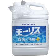 業務用 MORRIS 次亜塩素酸水モーリス 5L
